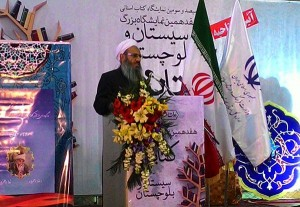 molana-Book Fair