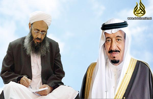 sheikh-salman